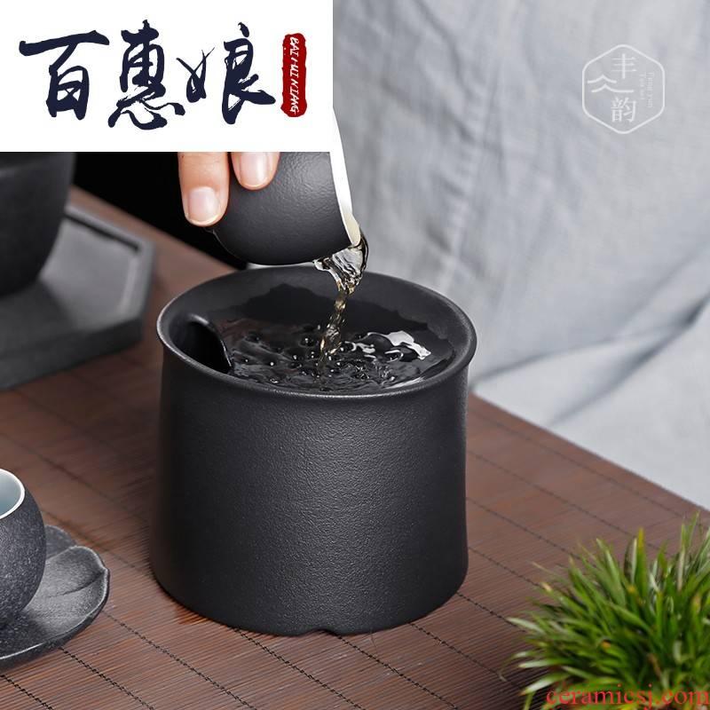 (niang Japanese coarse pottery tea water jar zen build hydrological room tea tea tea pot bearing waste water of the cylinder