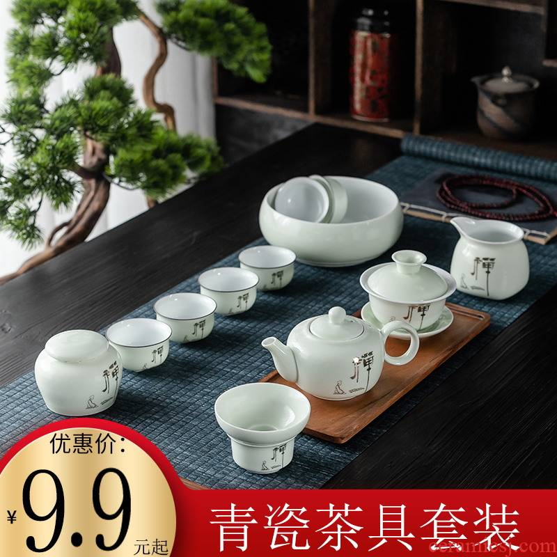 Hui shi celadon and exquisite kung fu tea set suit I and contracted household teapot teacup tea art living room on sale
