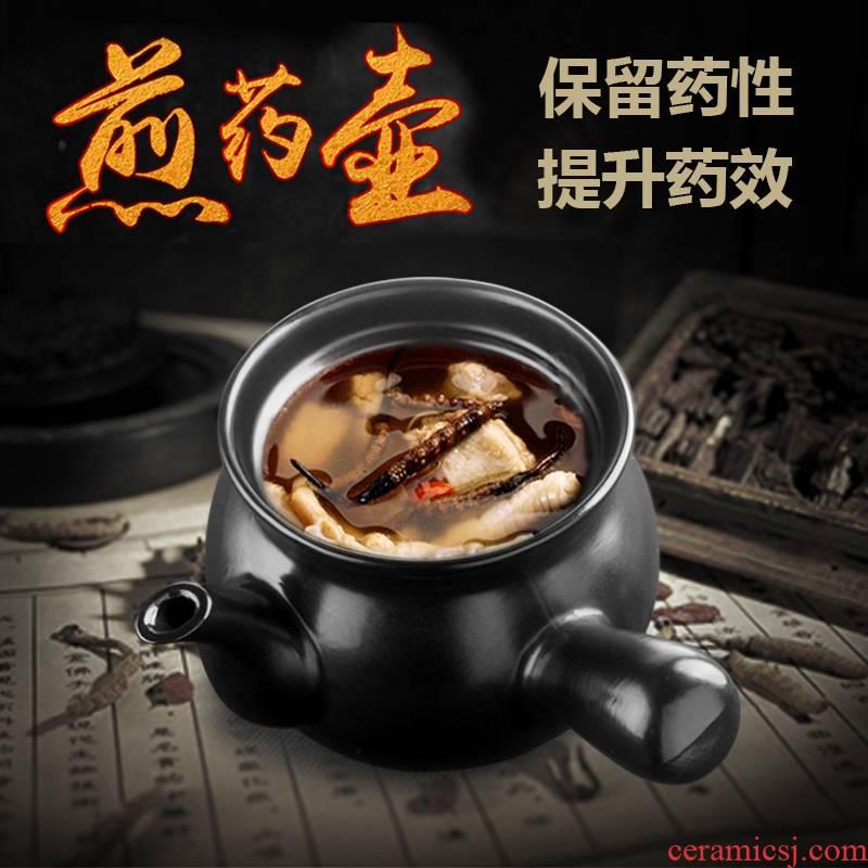 Boil Chinese medicine pot fire ceramic a Boil medicine casserole JianYaoGuo Chinese herbal pot of delicious claypot high - temperature clay pot