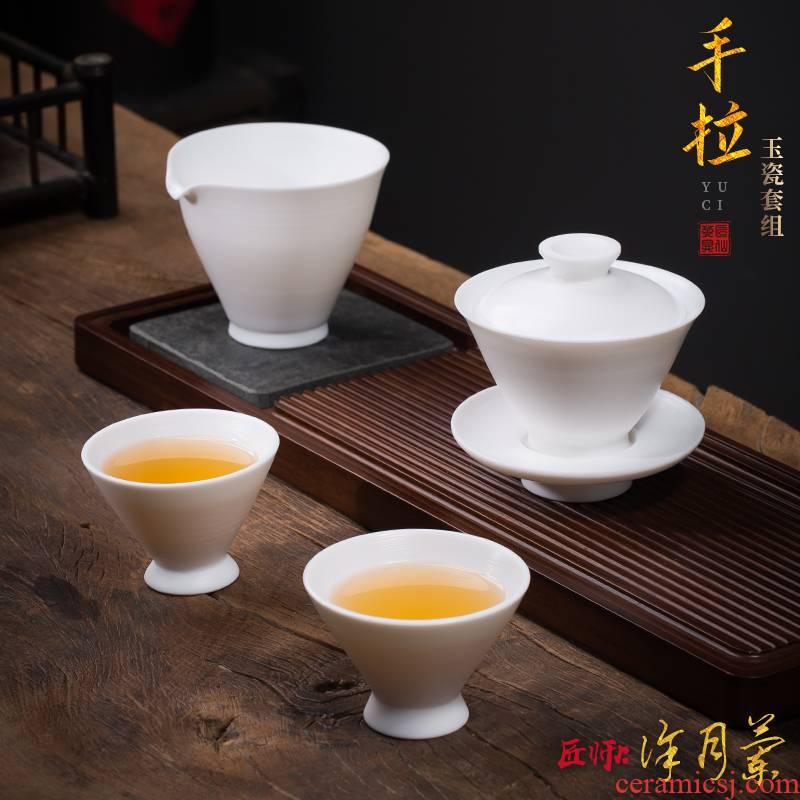 The Master artisan fairy Xu Yuelan dehua suet jade white porcelain tea set household pure manual kung fu tea tureen