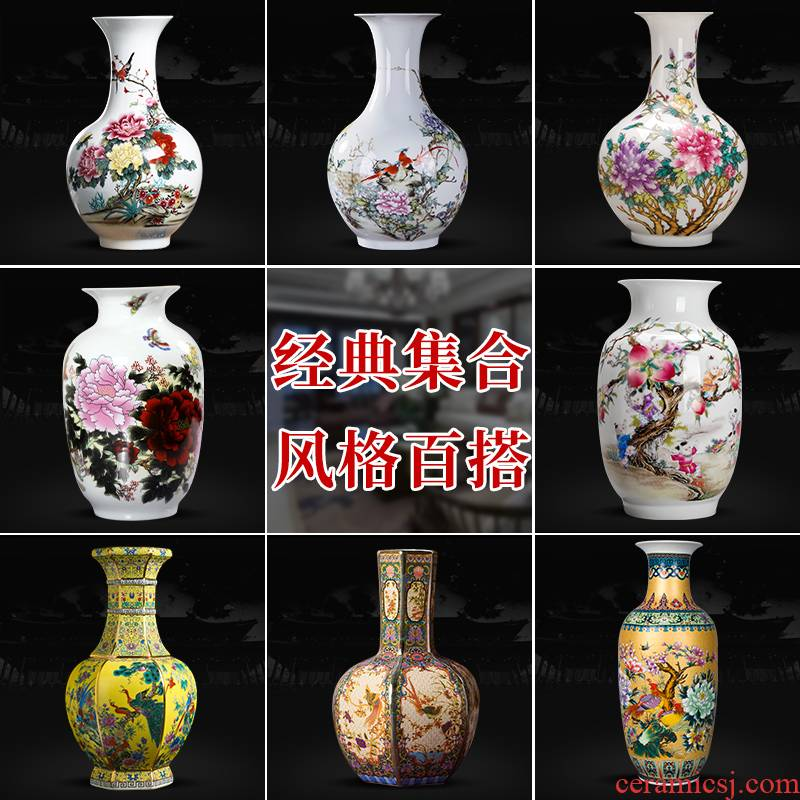 Jingdezhen blue and white porcelain vases, pottery and porcelain vase furnishing articles flower arranging new Chinese style household rich ancient frame sitting room adornment