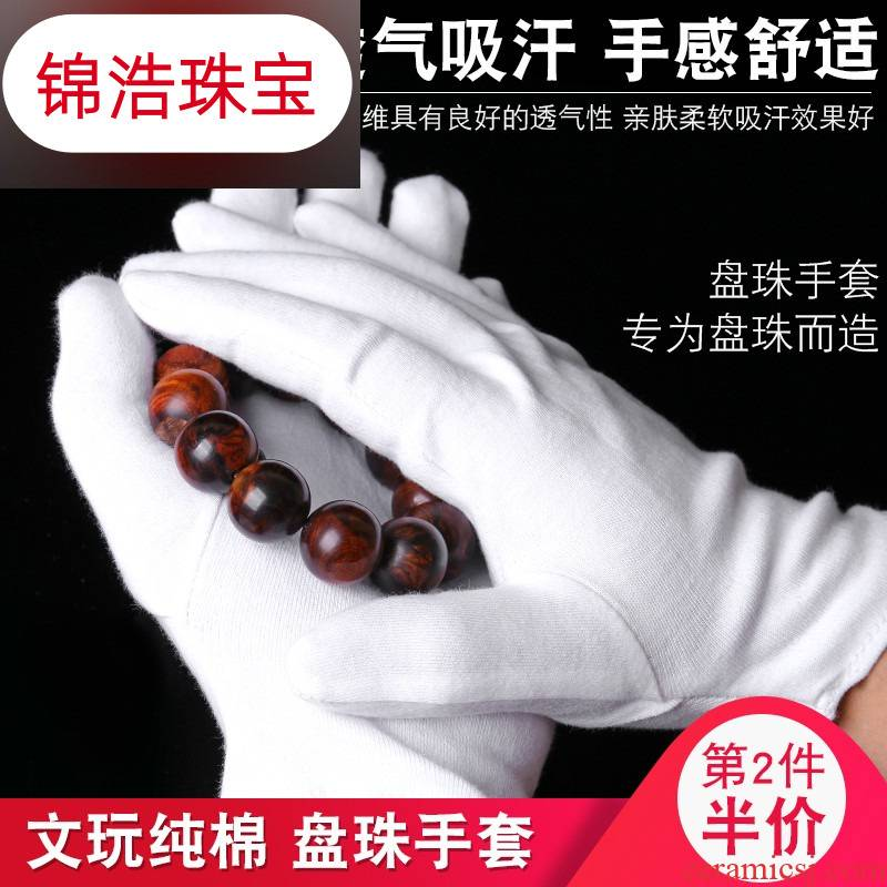 Collectables - autograph thicken cotton gloves white cotton gloves for men and women chamois leather bag hanging porcelain dish bead bead patina polishing play