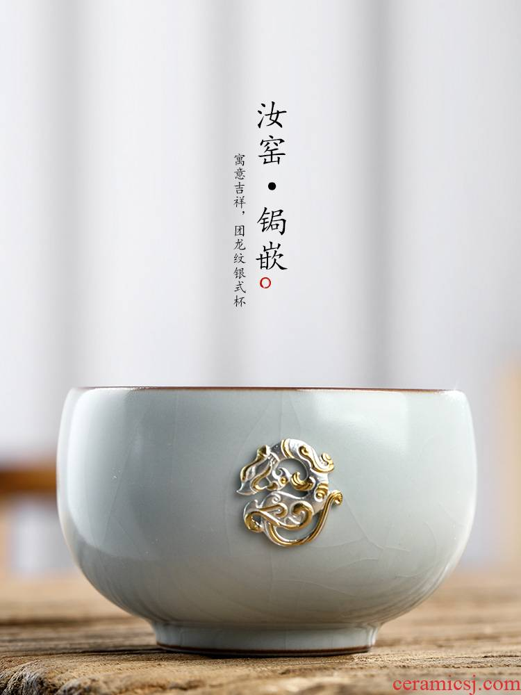 Your up curium nail cup of jingdezhen ceramic cups master single cup pure manual kung fu tea tea set to open the slice sample tea cup