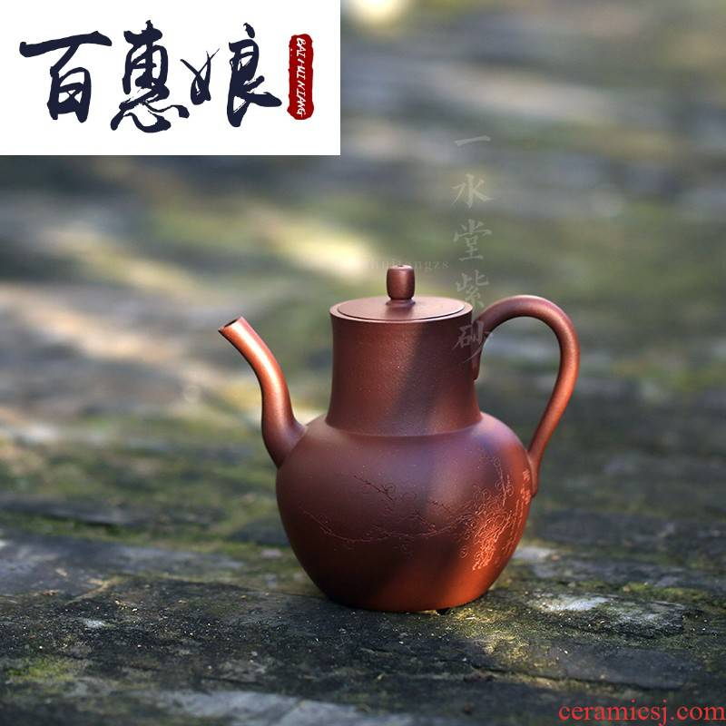 (niang yixing all hand masters are it bottom groove lofty ewer 300 ml collection kung fu tea set