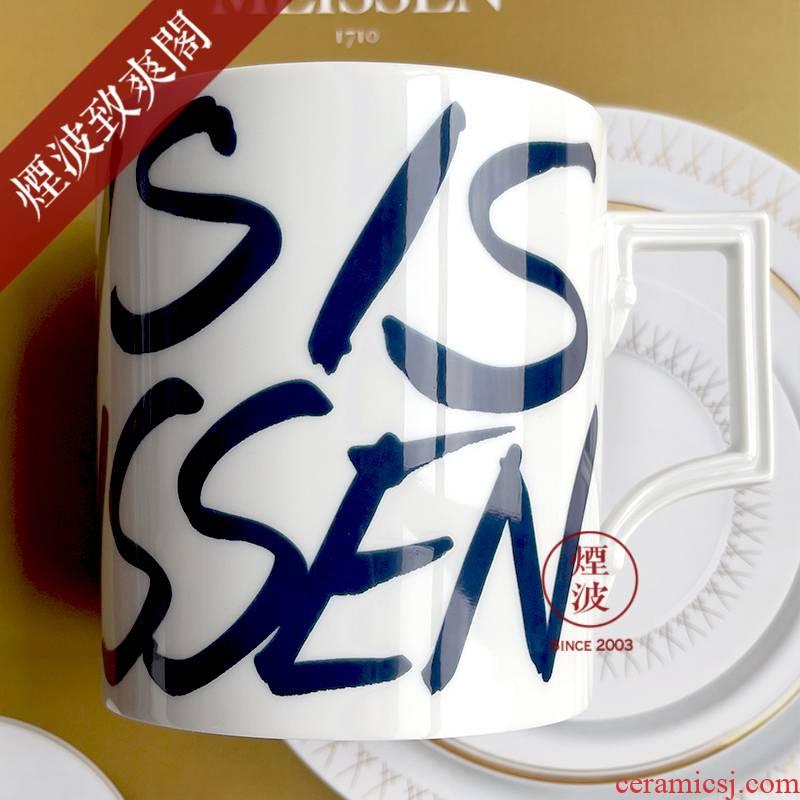 Germany Berlin MEISSEN mason porcelain series THIS IS MEISSEN alphabet keller cup