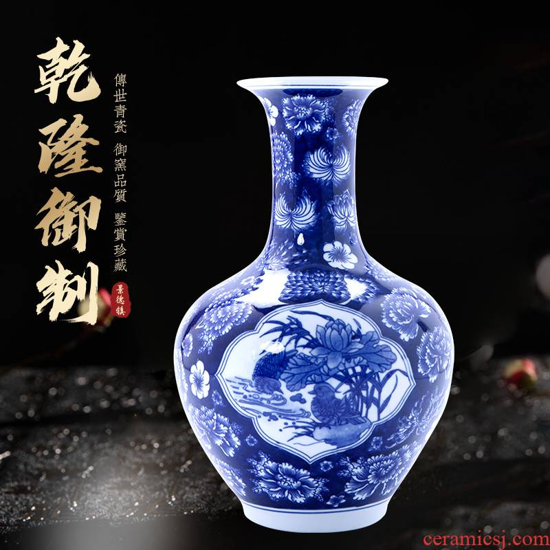 Jingdezhen ceramic antique Chinese style living room lucky bamboo of blue and white porcelain vase rich ancient frame process study adornment furnishing articles