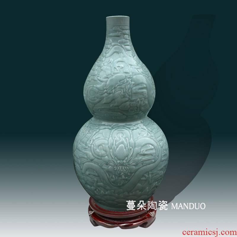 High - grade refined celadon vase landing carved dragon gourd vase of jingdezhen relief elegant bottle gourd