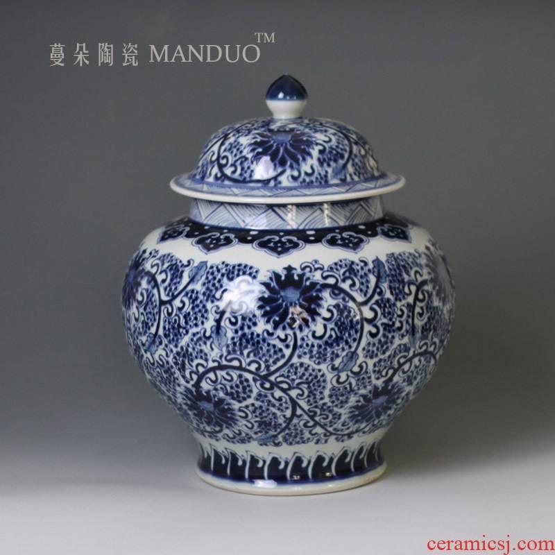 T ceramic Hand made blue and white porcelain jar of large ceramic storage storage cover cover large porcelain pot M five
