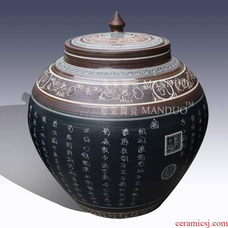 Jingdezhen ceramic porcelain lettering classical storage barrel storage vats of primitive simplicity ceramic porcelain jug