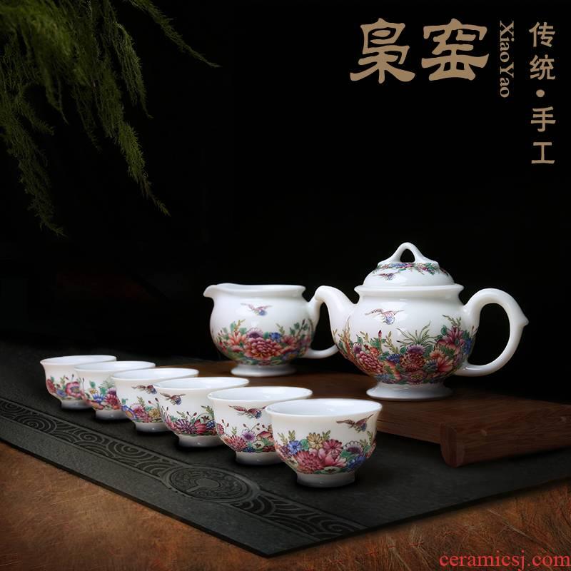 Jingdezhen tea set kung fu tea set ceramic hand draw a complete set of tea teapot teacup recent set of groups