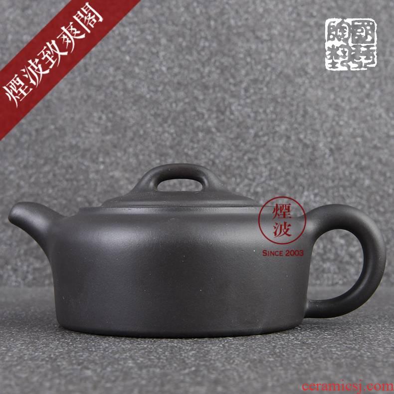 Made those yixing it Fang Guoqin hand - made black mud column was kung fu tea 250 ml
