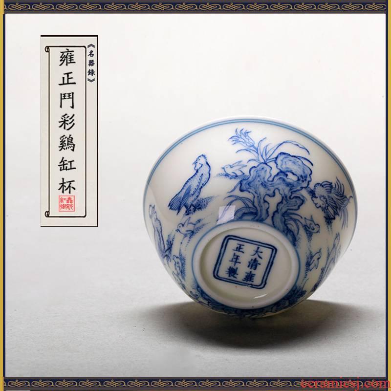 CPU lyrics 】 【 yongzheng bucket color chicken cylinder chenghua chicken color bucket cylinder Cup jingdezhen manual archaize ceramic cups