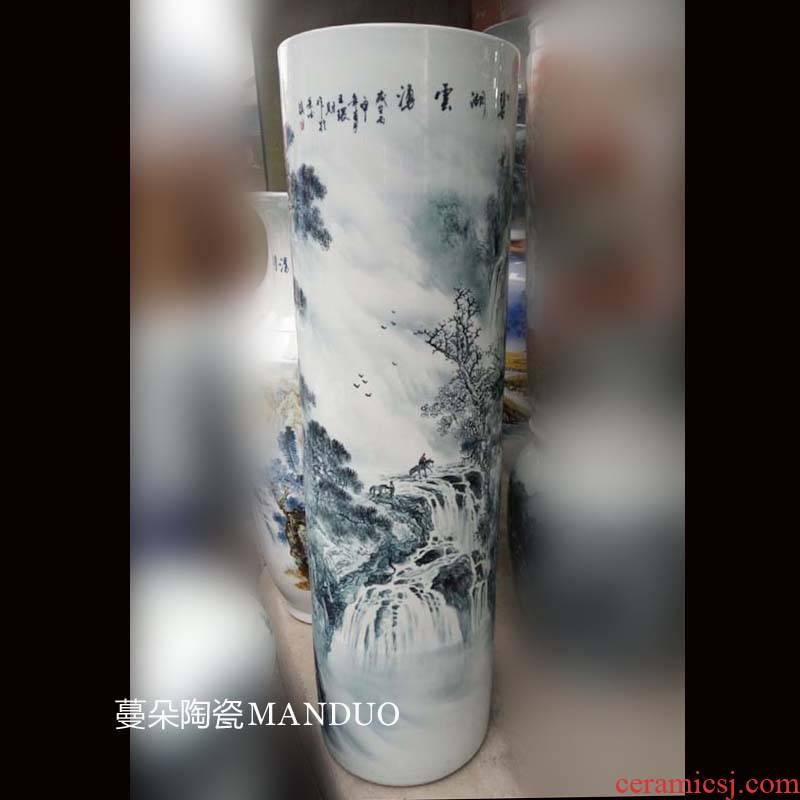 Jingdezhen quiver hand - made color ink landscape porcelain vase is 1.35 meters high home furnishings porcelain vase