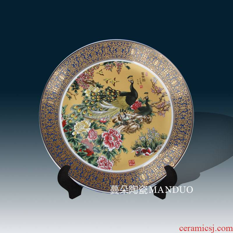 Air screen adornment porcelain plate 35 cm high - grade ceramic art porcelain porcelain hang dish wedding jewelry
