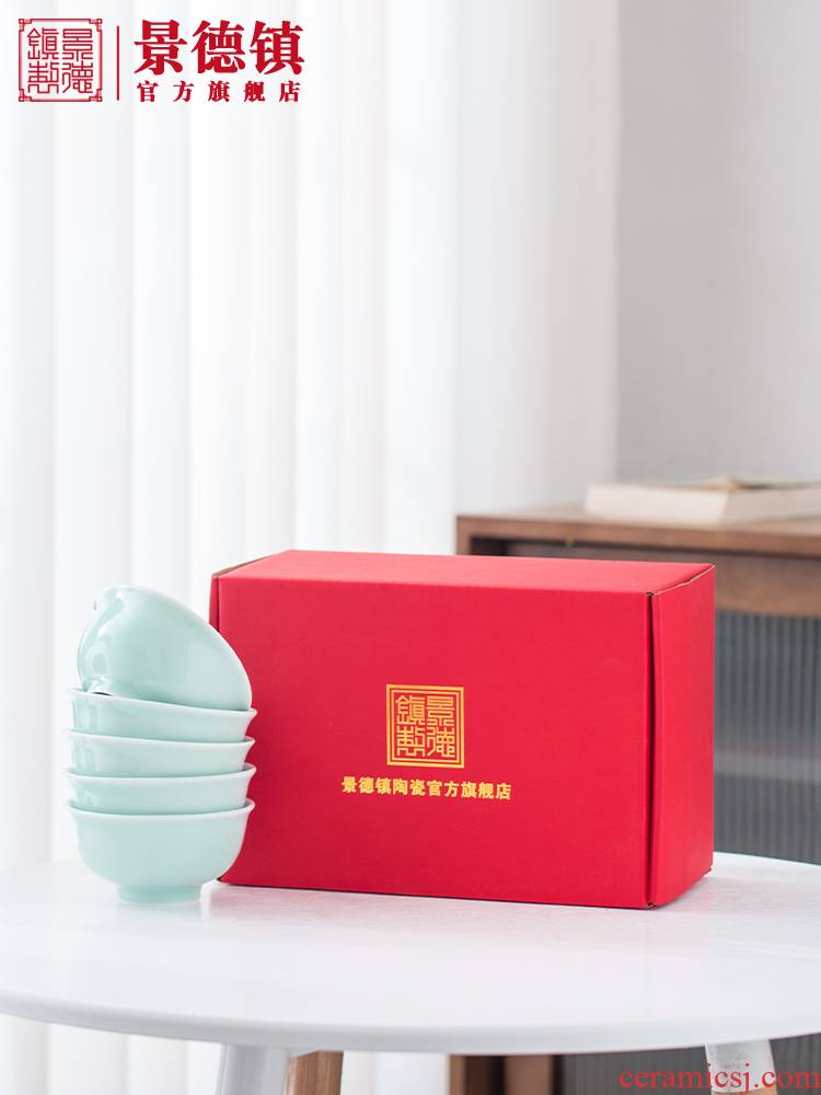 Jingdezhen official flagship store ceramic tableware dishes suit household eat bowl 6 combination of gift boxes