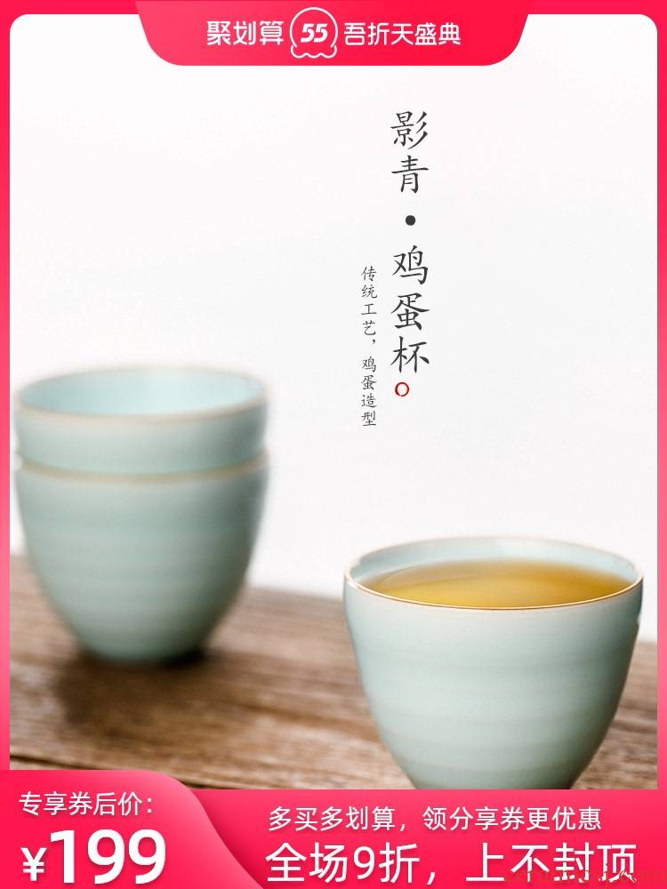 The Master sample tea cup cup pure manual single BeiYing the qing jingdezhen ceramics glaze kung fu tea cup, tea set small bowl