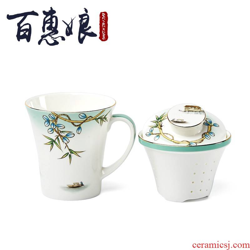 (niang M20 Chinese character China cups gift boxes