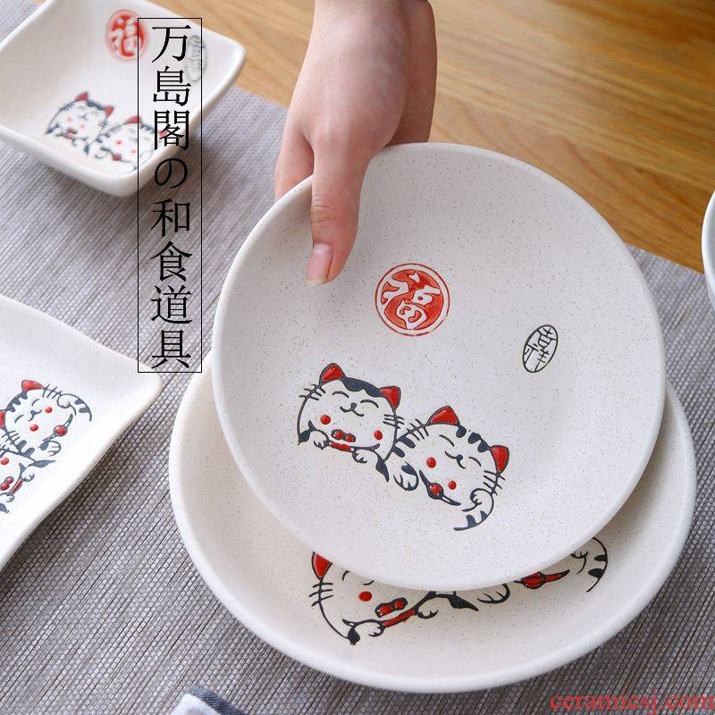 Japanese dish ceramic contracted household round dish dish western dessert dish dish dish 3