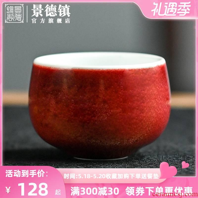 Jingdezhen official flagship store ceramic master kung fu tea tea light manual individual color glaze sample tea cup