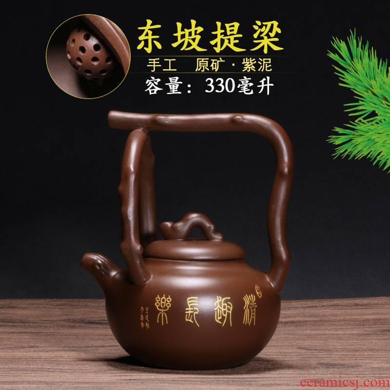 Pot of yixing purple clay girder are it it purple sand Pot set dongpo girder