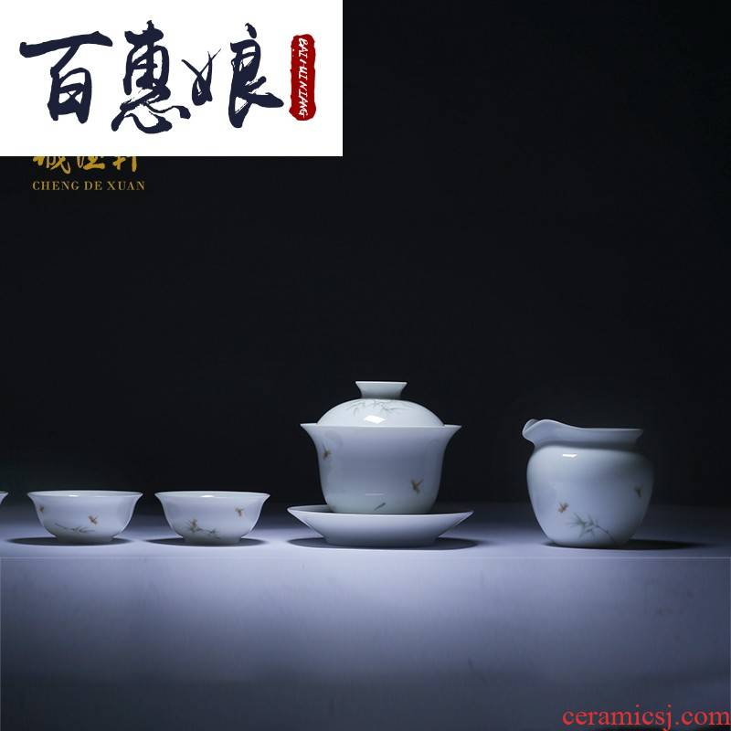 (niang kung fu tea set of jingdezhen ceramic checking tea powder enamel handpainted 8 the qing xia float in the sky