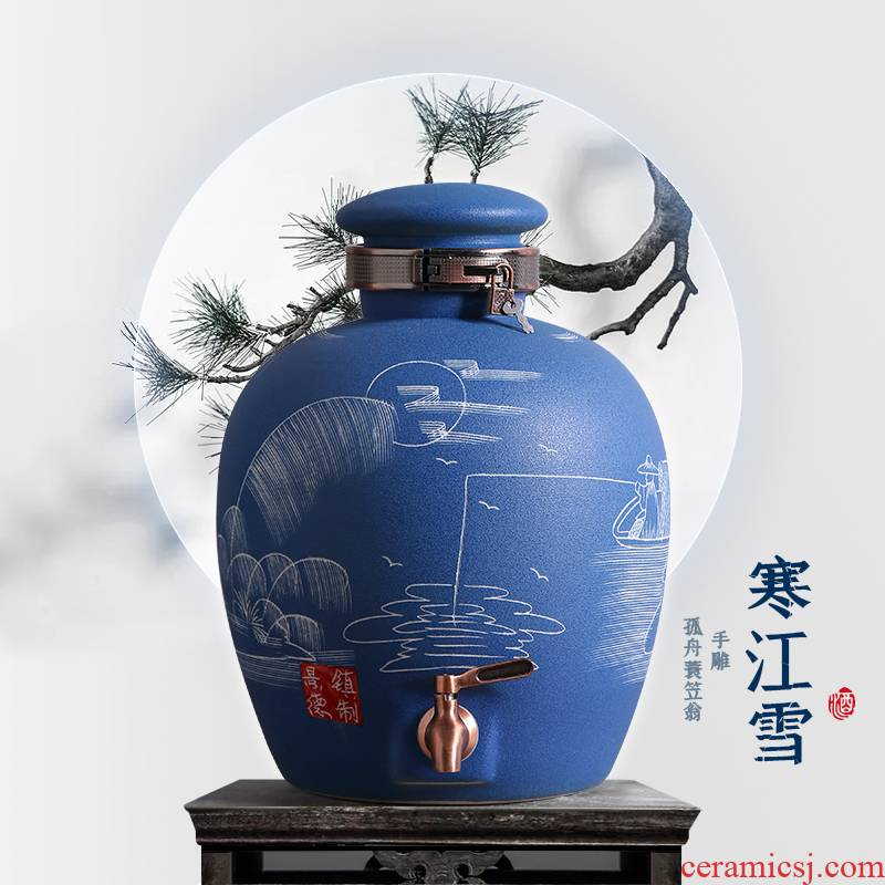 Jingdezhen ceramic jar (50 kg/pack mercifully household hoard seal wine bottle with tap