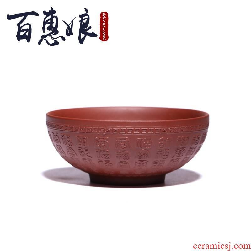 (niang small yixing purple sand tea cup, use master cup tea sample tea cup pure manual build kunfu tea