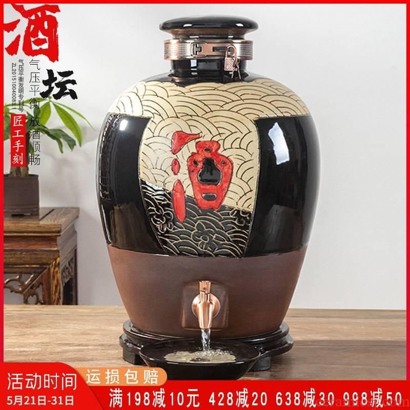 Jingdezhen ceramic jar with ancient leading home 10 jins 20 jins 50 kg to big it seal wine bottles