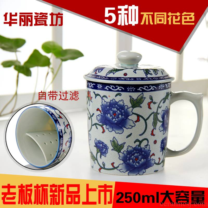 Ceramic individual cup of jingdezhen blue and white porcelain tea cups boss cup with filter cup tea cup peony Ceramic cup