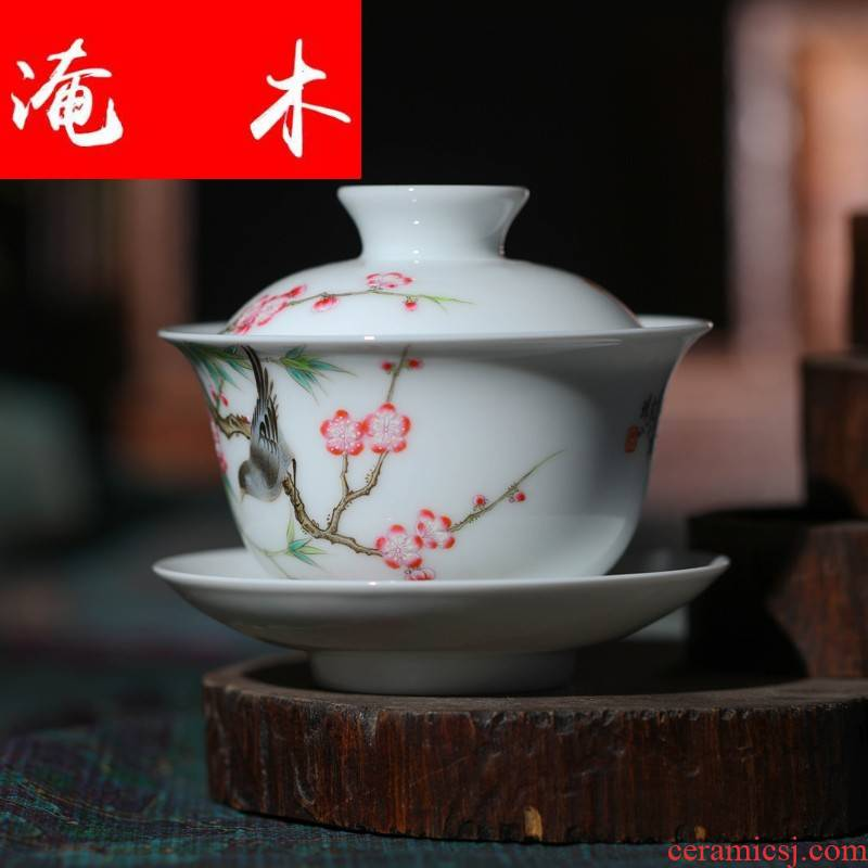 Submerged wood jingdezhen porcelain tea tureen bowl three only three to use of hand - made glass ceramic famille rose tea cups pure