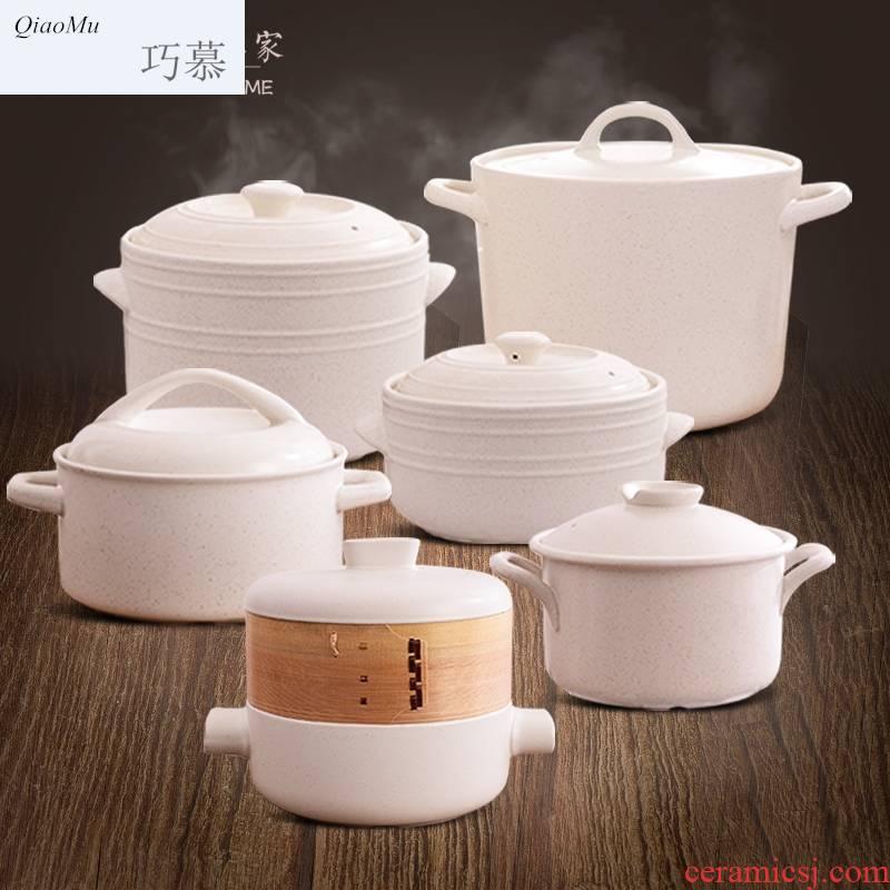 Qiao mu Japanese gas high temperature resistant household bamboo steamer casserole stew ceramic pot soup cooked porridge stone bowl casserole steamer
