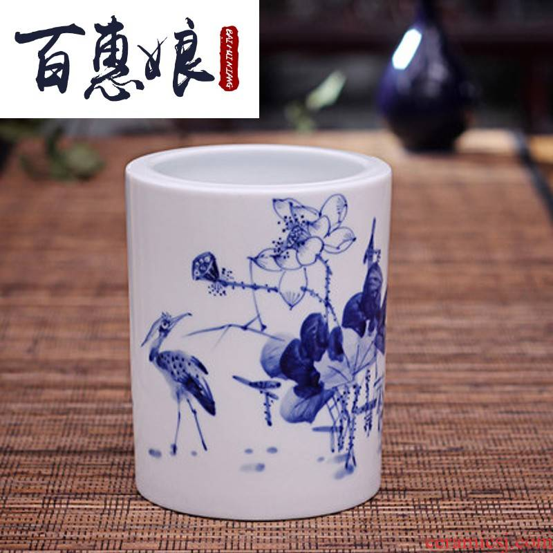 High - grade hand - made porcelain tea set (niang jingdezhen ceramics accessories gifts rose pen container all the way