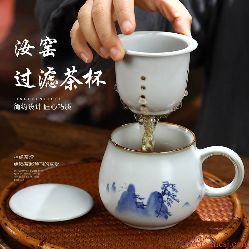 Your up card ceramic filter cup ice crack glaze celadon water cup Chinese office a cup of tea cup tea separation