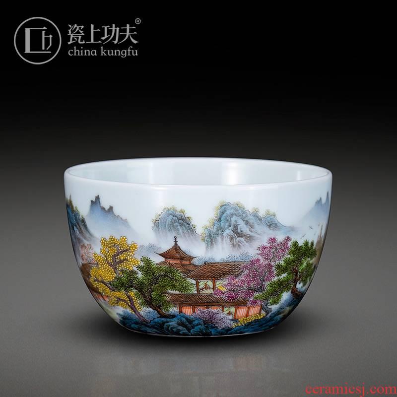 Jingdezhen loft manual hand - made color ink landscape ceramic masters cup kung fu tea tea set single cup large bowl