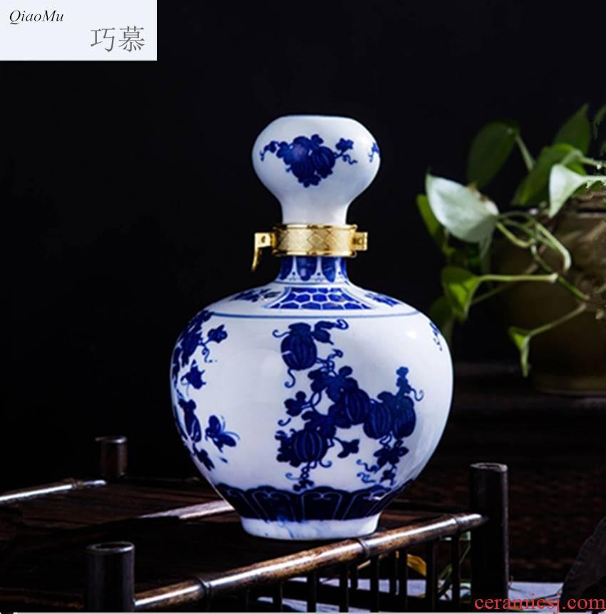 Qiao mu jingdezhen 1 catty 2 jins with liquor bottles of blue and white ball watermelon cane ceramic bottle wine wine