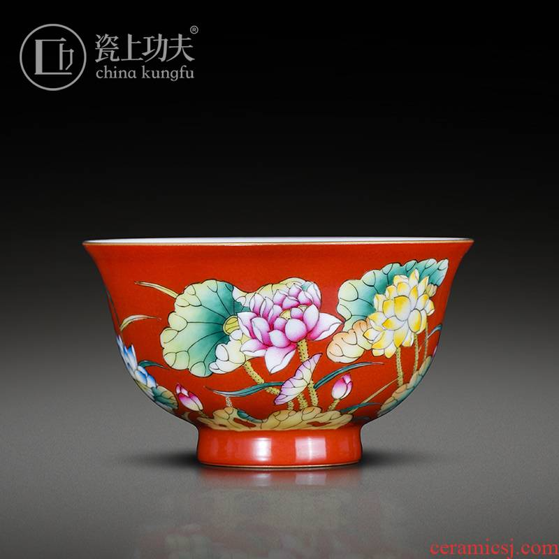 Manual hand - made colored enamel porcelain on kung fu lotus kung fu masters cup of jingdezhen ceramics cup sample tea cup high - end