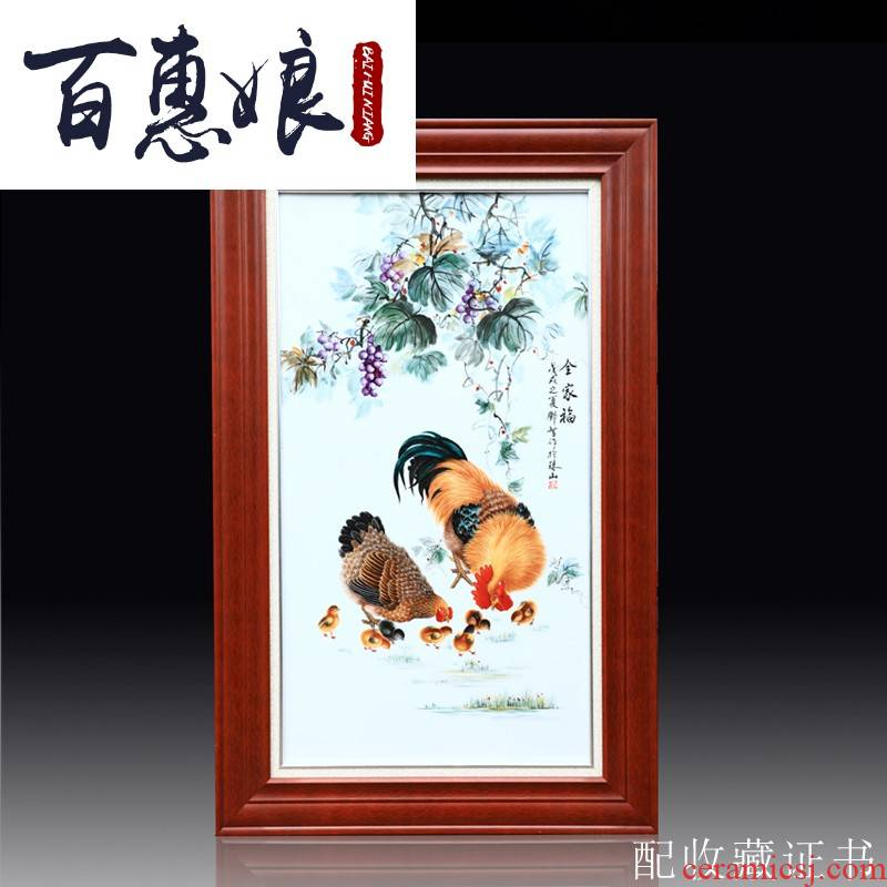 (niang jingdezhen ceramic arts and crafts master Deng Zhi, head of hand - made ceramic tiles JiQingXiang chicken