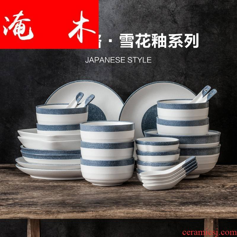 Flooded wooden bowl of household ceramics tableware dishes suit Japanese dishes in job ideas by by 2/4/6 combinations to use of restoring ancient ways