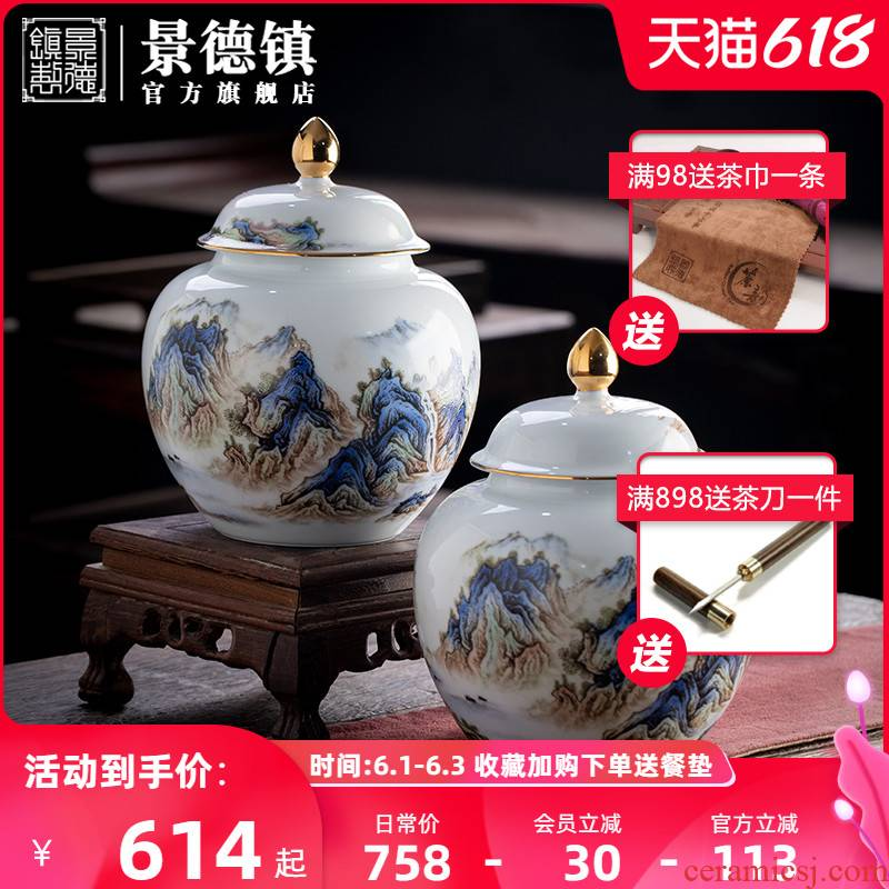 Jingdezhen official flagship store ceramic li jiangshan caddy fixings collection tank retro high - grade household porcelain jar JRT