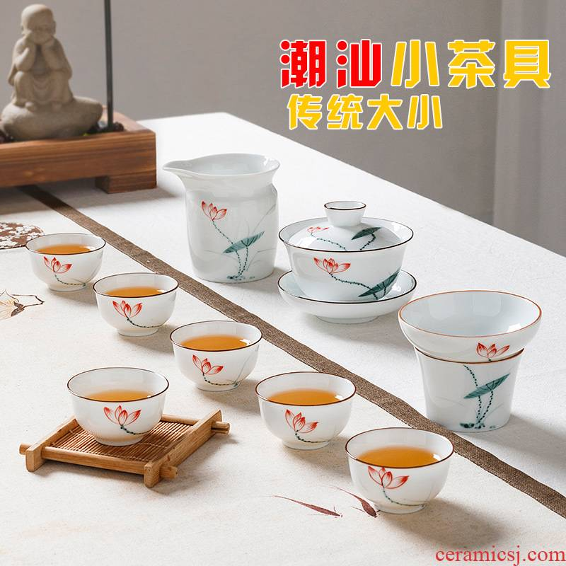 Hand - made chaoshan small sets of kung fu tea set reasonable tureen cup small home office lotus ceramic cups