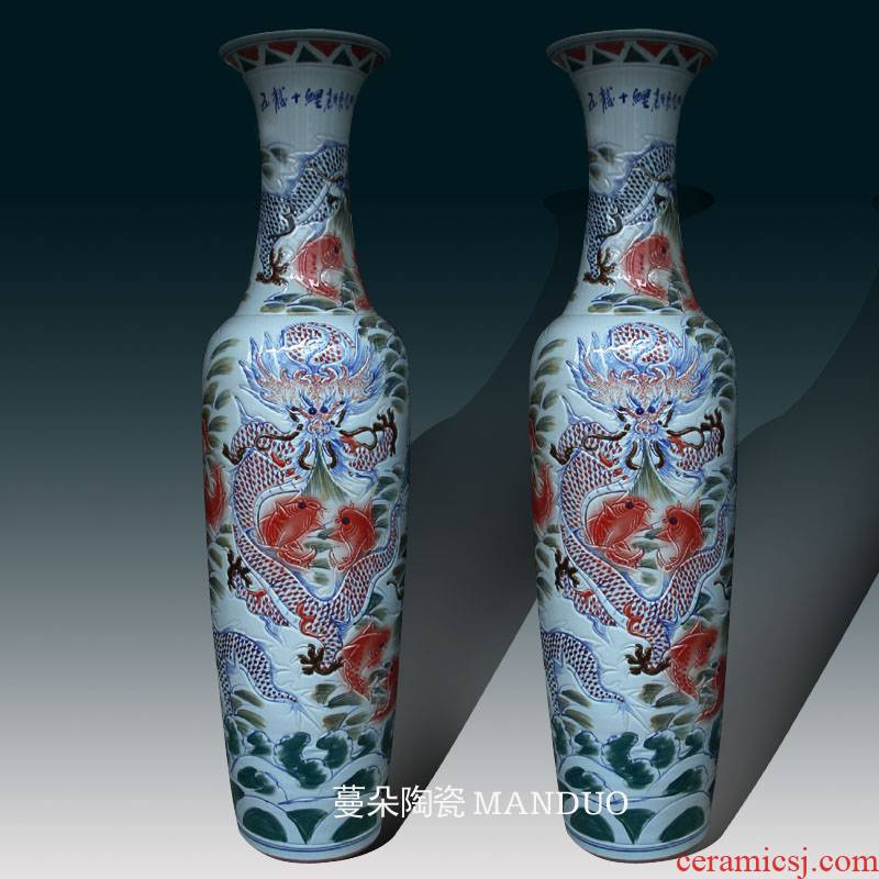 Jingdezhen carved dragon red carp lines of large vase opening taking culture gifts of the enterprises