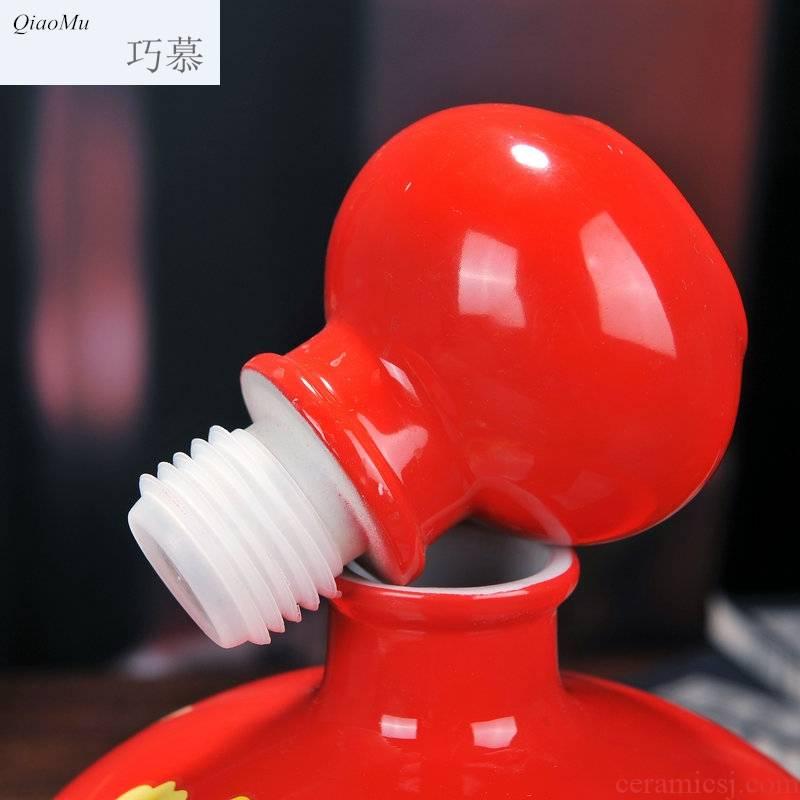 Qiao mu red 10 jins ceramic bottle container ten catties gifts home wine brewed liquor jugs hip jar