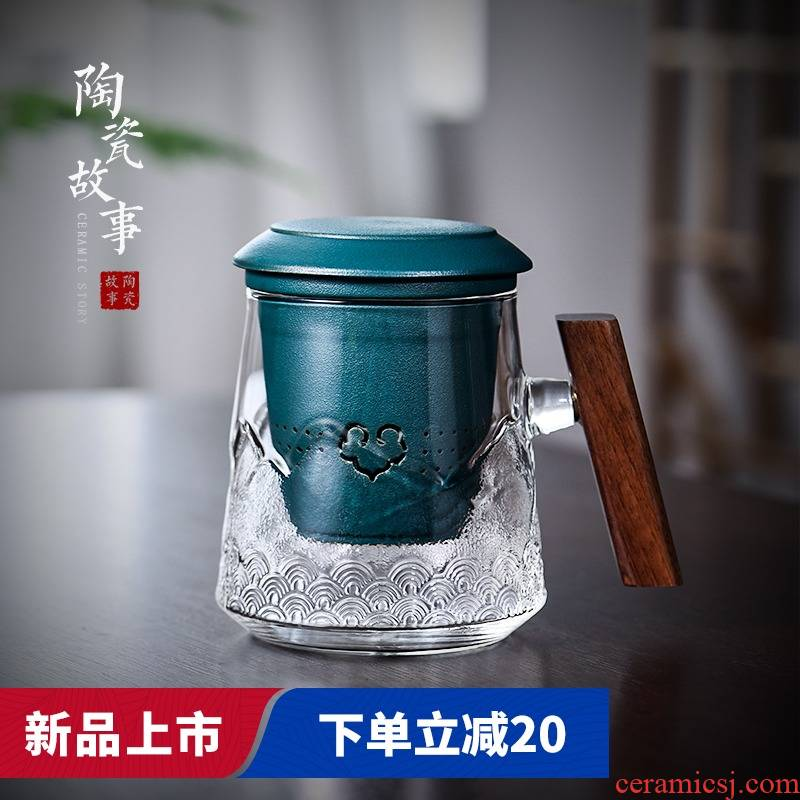 Ceramic separation story glass tea cups water cup men 's filter dedicated high - grade office tea cup