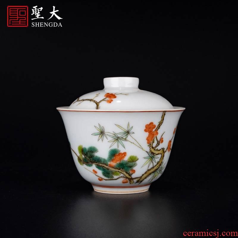 St ceramic powder enamel years poetic Joe tureen kung fu tea cups suit household jingdezhen tea bowl