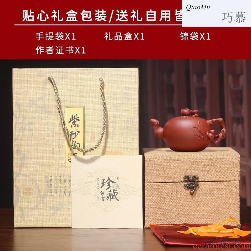 Qiao mu, yixing it purple sand teapot 600 cc birthday peach pot pot of purple sand teapot big kettle pot