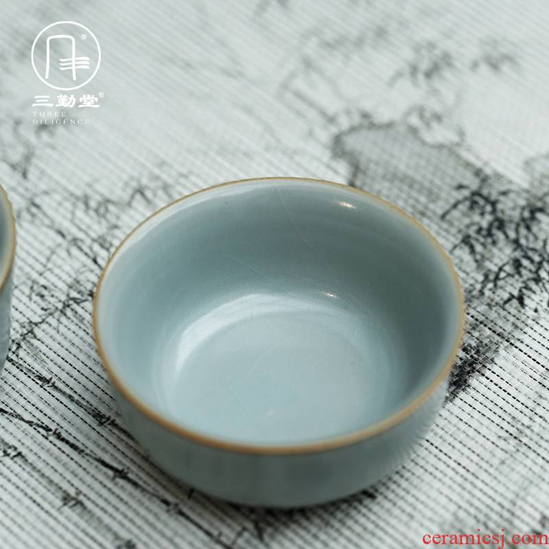 The attendance hall your up heart cup have a cup of jingdezhen kung fu tea cup single glass ceramic cup sample tea cup tea service master