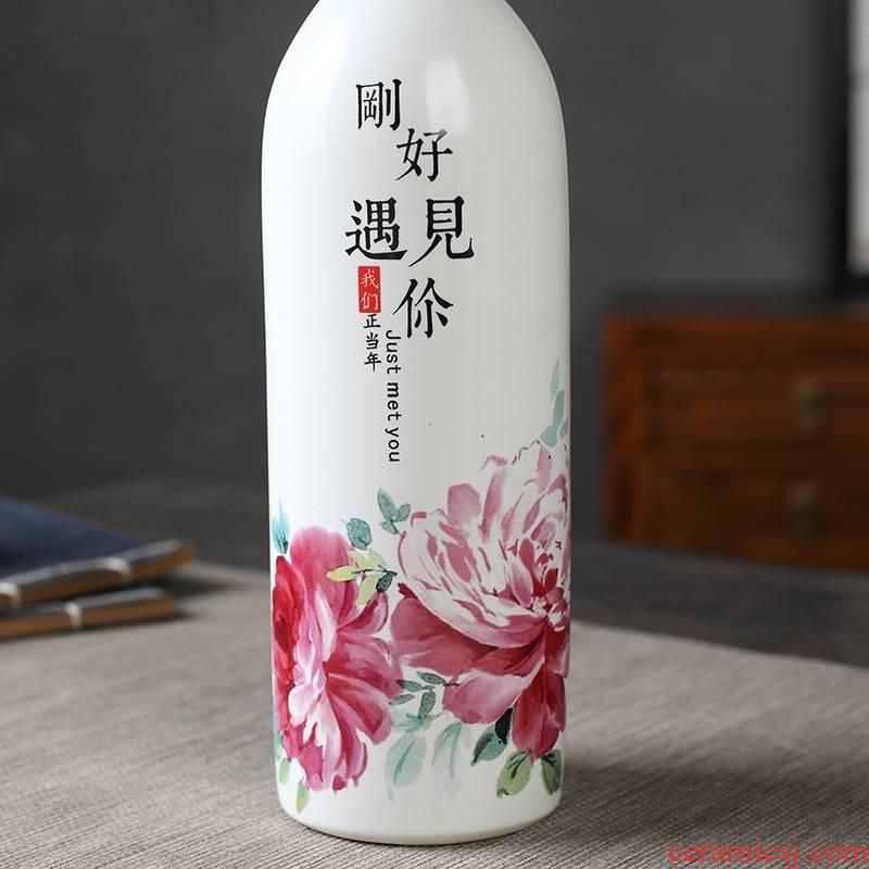 Qiao mu jingdezhen 1 catty empty wine bottle sealed ceramic jar liquor hip move and wine furnishing articles. A kilo