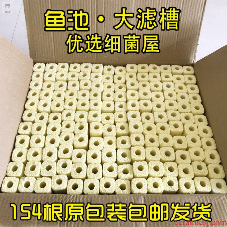 Fish pond filter material bacteria house filter material tank bottom filter filtration material aquatic animals FCL nitrifying bacteria filtration material ceramic ring