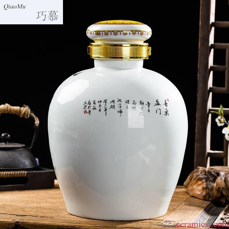 Qiao mu jingdezhen empty jar ceramic bottle seal pot liquor pot home 20 jins 30 jins with leading mercifully