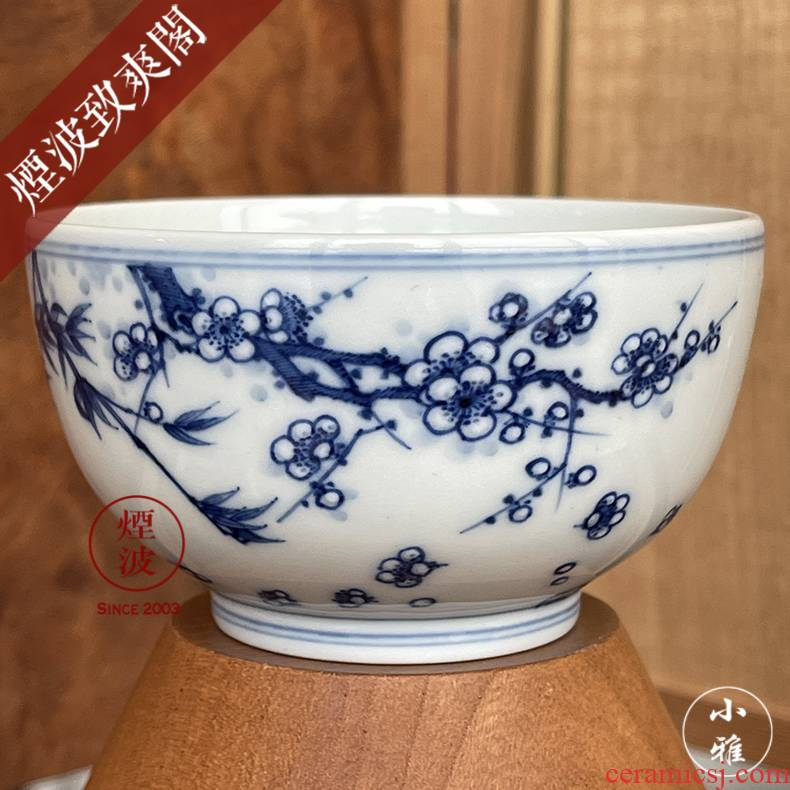 Jingdezhen lesser RuanDingRong com.lowagie.text.paragraph made lesser bamboo may double the gentleman running of white tea cup sample tea cup host